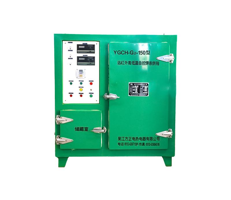 g2-150kg الفرن الكهربائي