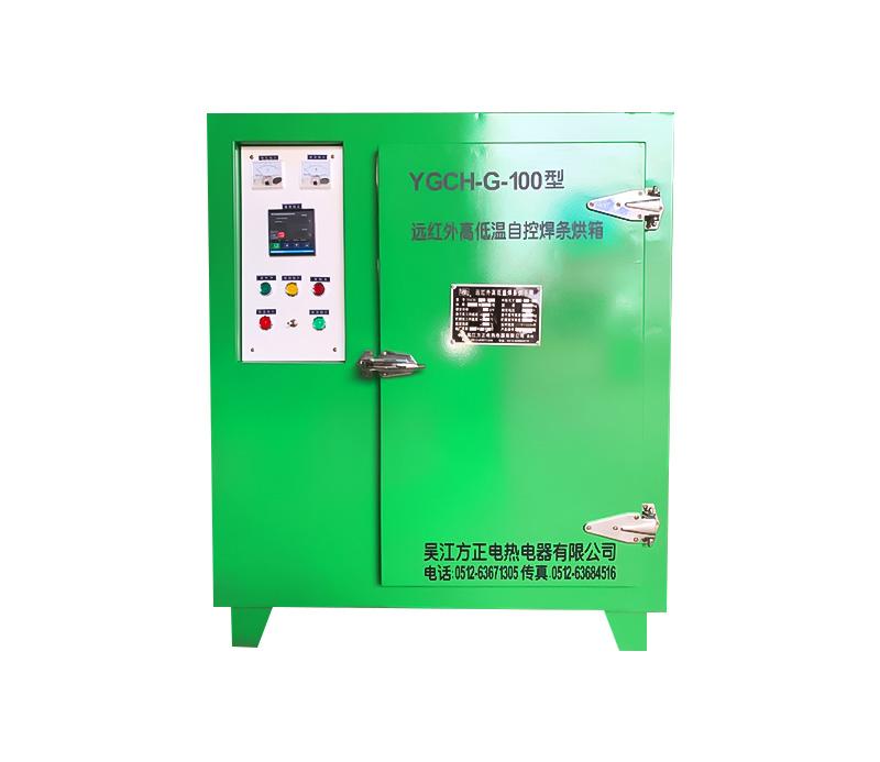 g2-100kg الفرن الكهربائي